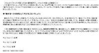 チョン日報20060716-02