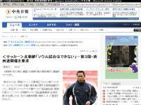 中央日報20080611-01