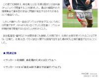 中央日報20080611-02
