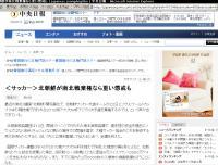 中央日報20080612-01