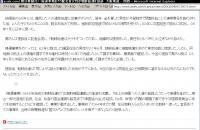 アサヒる新聞20080613-02