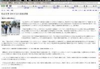 読売20080623