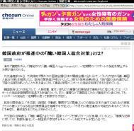 中央日報20060405