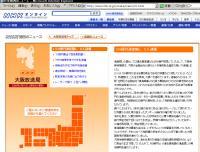 NHK20080311