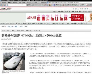 asahi20070607-01