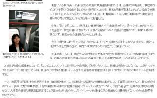 asahi20070607-02