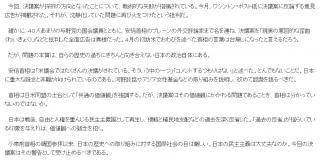 asahi20070628-02