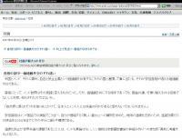 asahi20070824-01