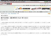 asahi20070829