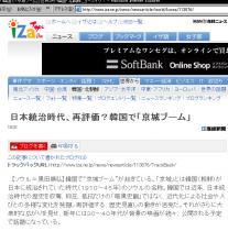 iza!20080106-01