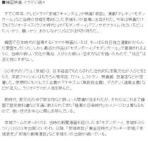 iza!20080106-02