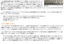 j-castnews20071101-02