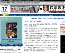 jijitsu20071016