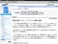 mainichi20070901
