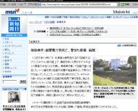 mainichi20070911-01