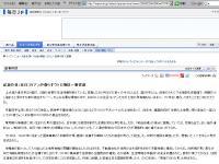 mainichi20080229-01