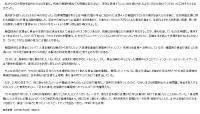 mainichi20080229-02