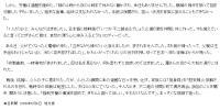 mainichi20080606-02