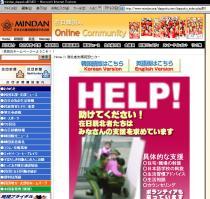 mindan20071001-01