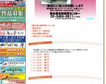 mindan20071001-02