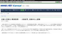 nikkei20071108