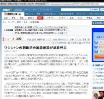 sankei20071017-01