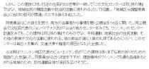 sankei20071017-02