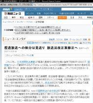 sankei20071108-02