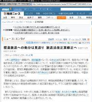 sankei20071108-01
