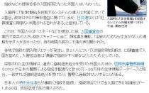 sankei20071121-02
