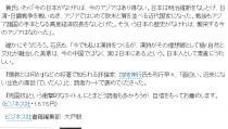 sankei20071124-02