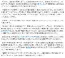 sankei20071229-02
