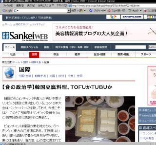 tofu01
