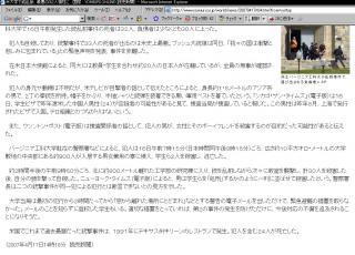 yomiuri20070417-02