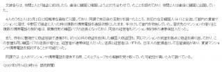 yomiuri20070514-02