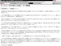 yomiuri20070727