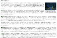 yomiuri20070821-02
