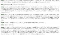 yomiuri20070821-03