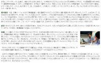 yomiuri20070821-04