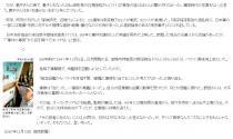 yomiuri20071218-02