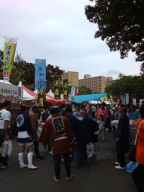 那覇産業祭り#2