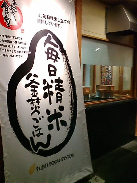 那覇食堂#2