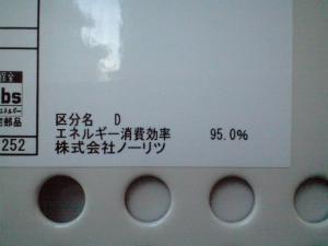 CA3A0328