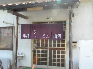 shikoku01.jpg