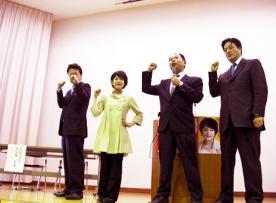 岡田副代表