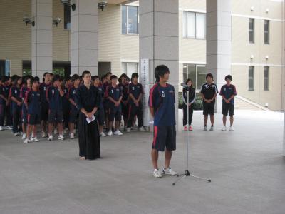 2009 天皇杯 壮行式(彰泰あいさつ)
