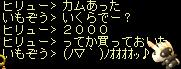 20050425035137.jpg