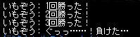 20050515030329.jpg