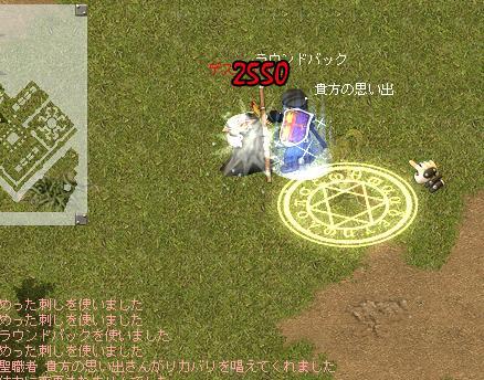 20050703074045.jpg
