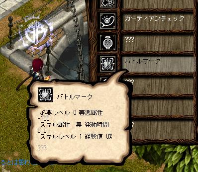 かこ(・∀・)イイ!